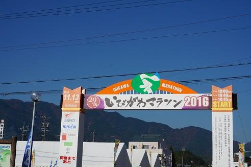 2016年第29回揖斐川マラソン